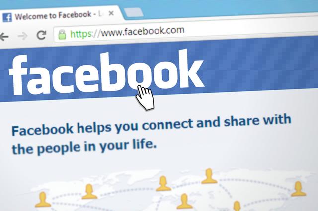 Read more about the article מודעות בפייסבוק מפיצות מידע שגוי על תרופות נגד איידס